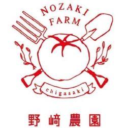 野﨑農園 神奈川県茅ヶ崎市にてトマトや季節の野菜を栽培しています。
